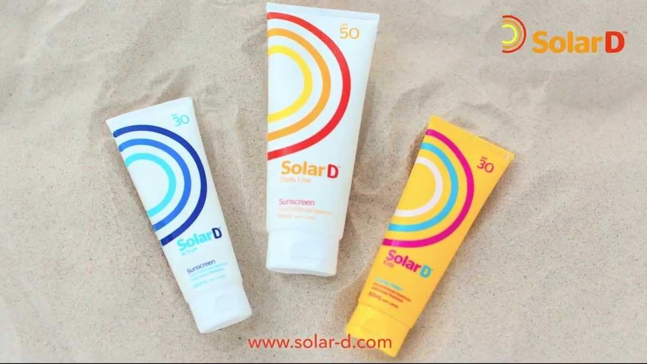 It's not on the market yet, but a new sunscreen called Solar-D could offer more health benefits than just protection from sunburns.