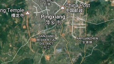 Pinxiang, China